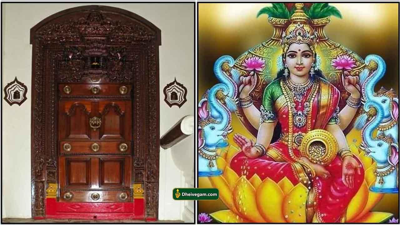 door-vasal-lakshmi