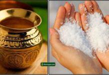 sembu-sombu-salt