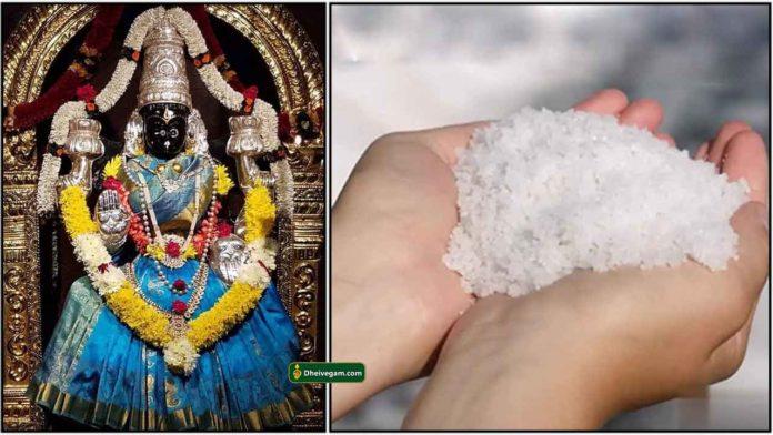 amman-salt