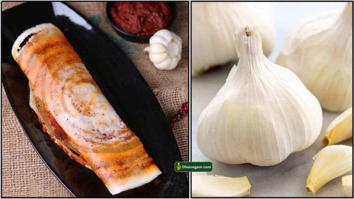 garlic-dosa1