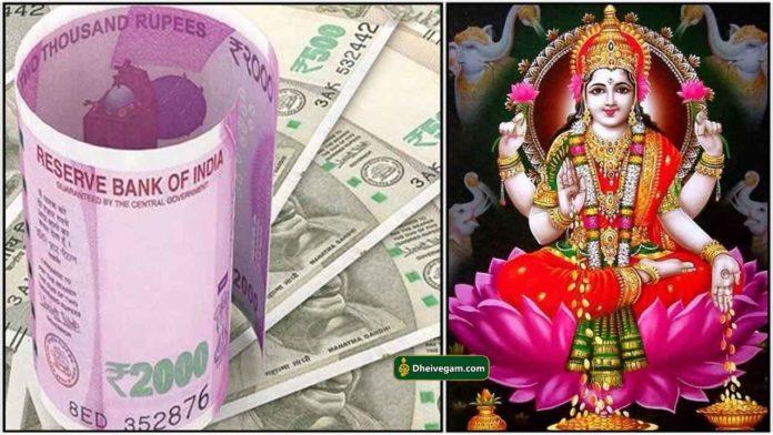 money-lakshmi