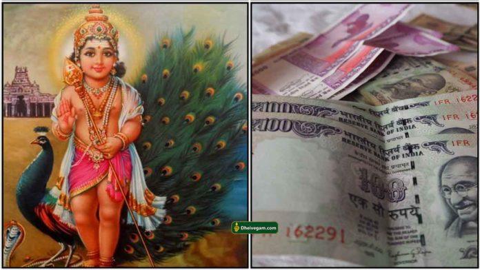 murugan-cash