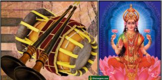 nadaswaram-lakshmi