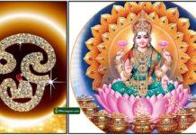 om-lakshmi