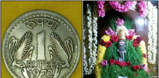 one-rupee