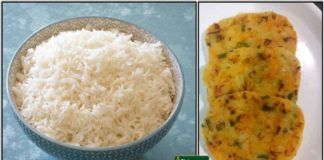 rice-cutlet3