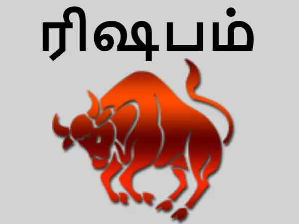 rishabam-rasi