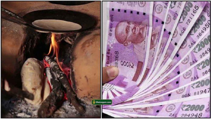 adupu-kitchen-cash