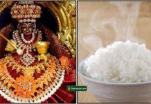annapoorani-rice