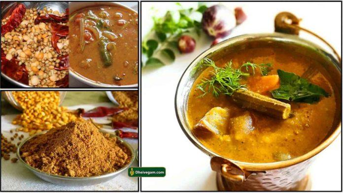 araithu-vitta-sambar