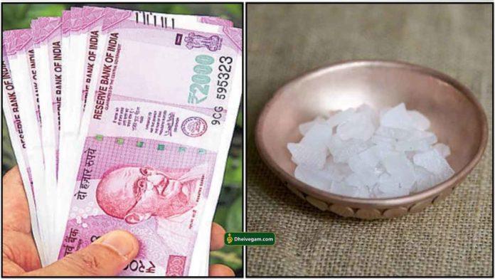 cash-pachai-karpooram