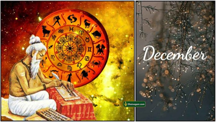 december1