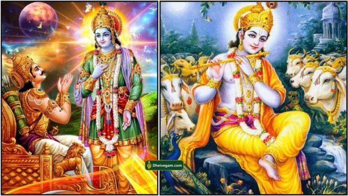 krishnar-arjuna