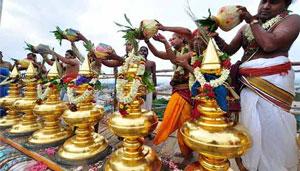 kumbabhishegam