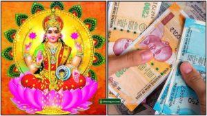 lakshmi-cash