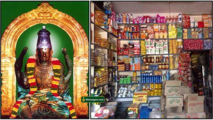 puthan-viyabaram-shop