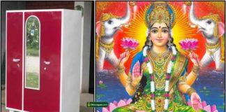 bero-lakshmi