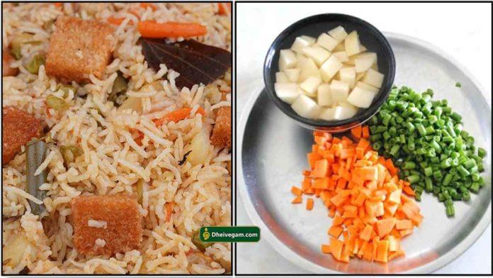 brinji-veggies