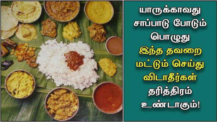 food-eat