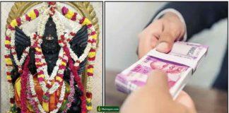 sarabeshwarar-cash