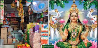 shop-lakshmi