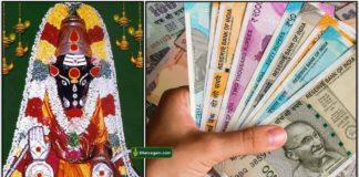 varahi-cash