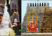amman-abishegam-temple