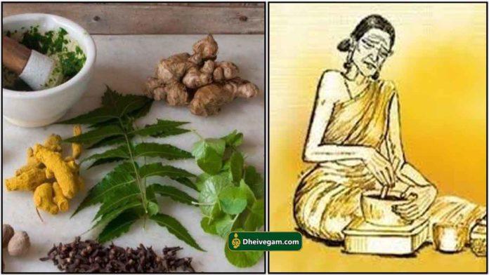 kai-vaithiyam