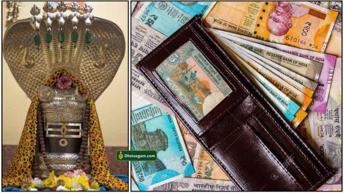 kubera lingam-money