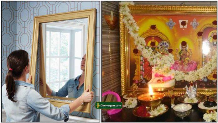 mirror-poojai