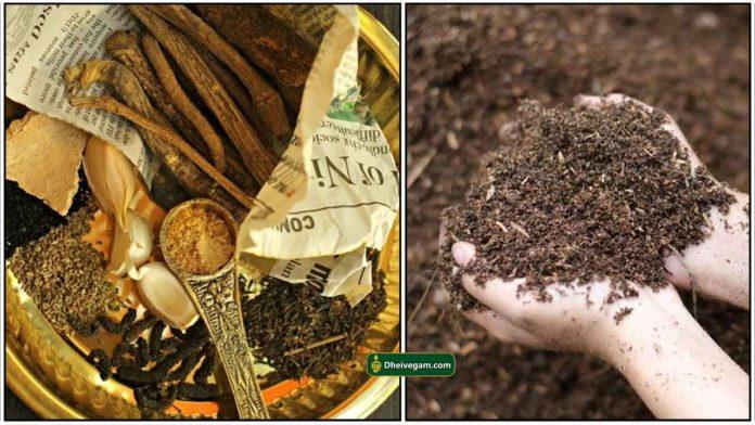 mooligai-soil