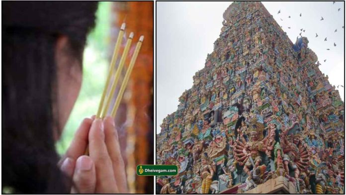 praying-gopuram