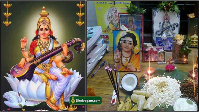 saraswathi1