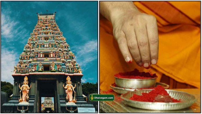 temple-kumkum