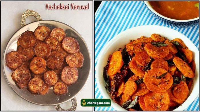vaazhakai-varuval3