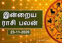 rasi palan - 23-11-2020