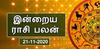 rasi palan - 21-11-2020
