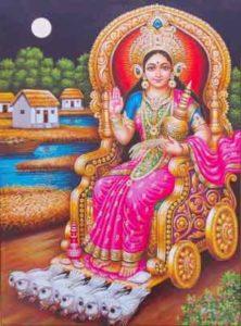 adhirshta-lakshmi