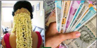 flower-cash