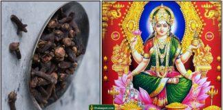 kirambu-lakshmi