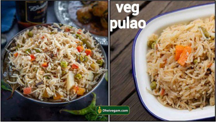 veg-pulao