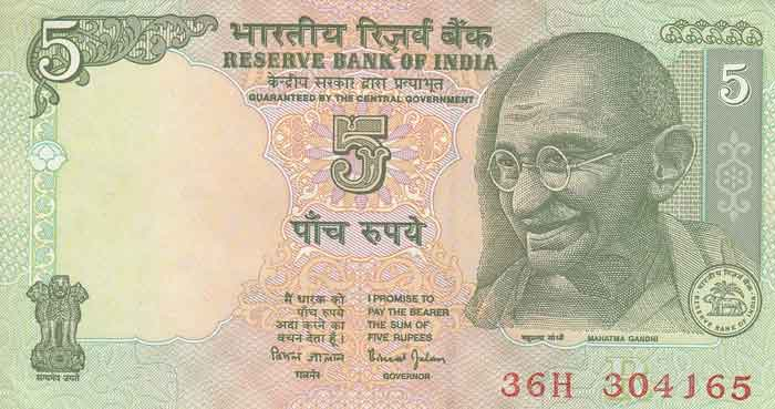 5-rupee-note