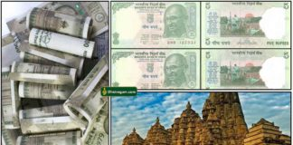cash-temple