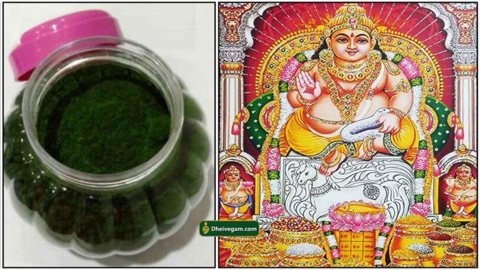 green-kumkum-kuberan