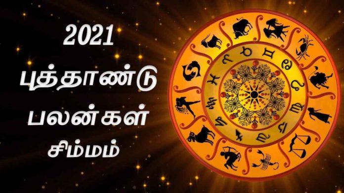 new-year-simmam