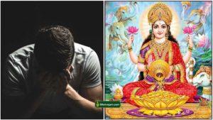 sad-lakshmi