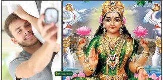 sleep-lakshmi