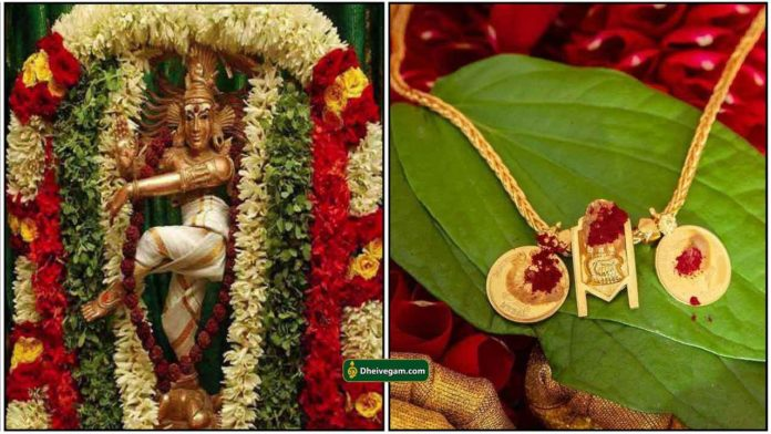 thiruvathirai-viratham-mangalyam