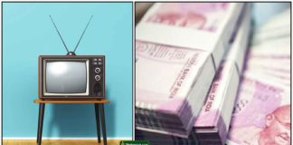 tv-cash