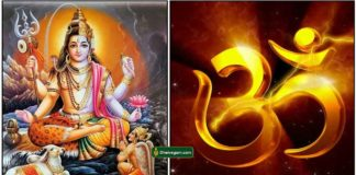 arthanareeswarar-sivan-mantra